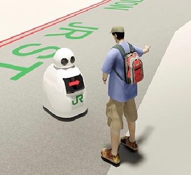 Robots haul luggage, fight crim - bonniegrrl | ello
