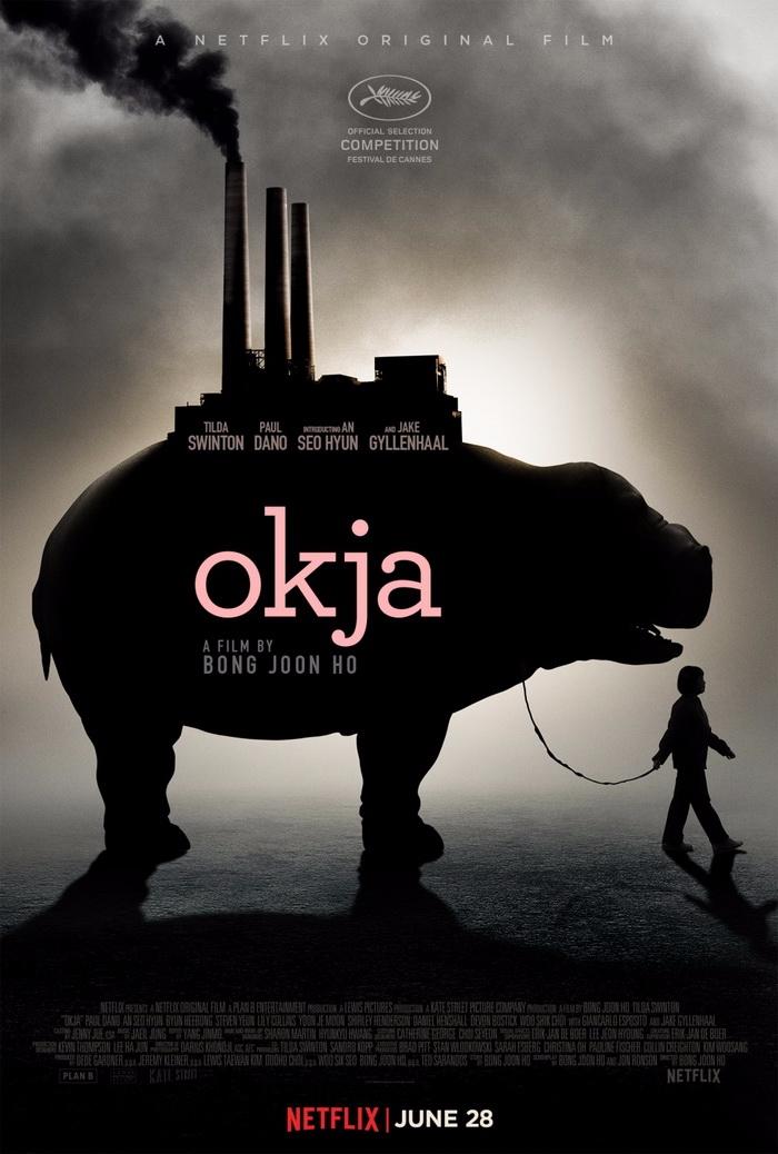 Κριτική: Okja - alexandroskyriazis | ello