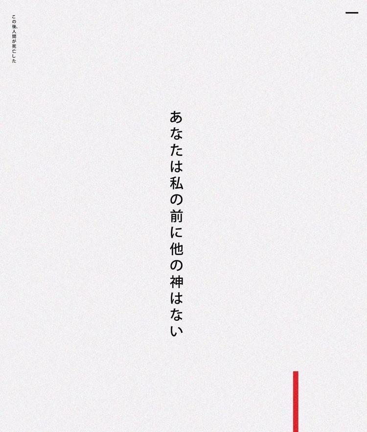 ten commandments. bled - typography - emmanuelachusim | ello