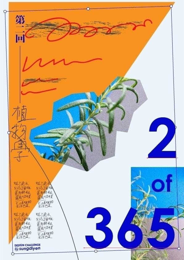 植物學  - design, designer, graphic - sungdiyen   ello