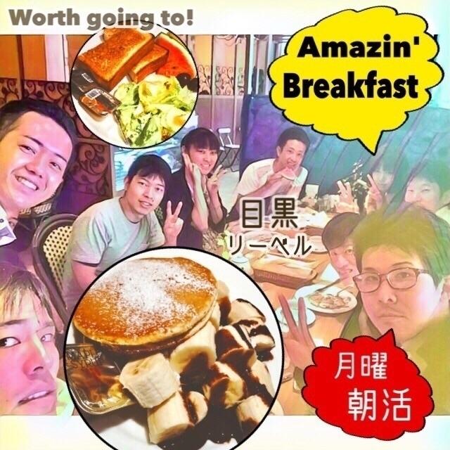 【パンケーキでテンション急上昇:bangbang:️】 . 月 - satoru_nakamori | ello