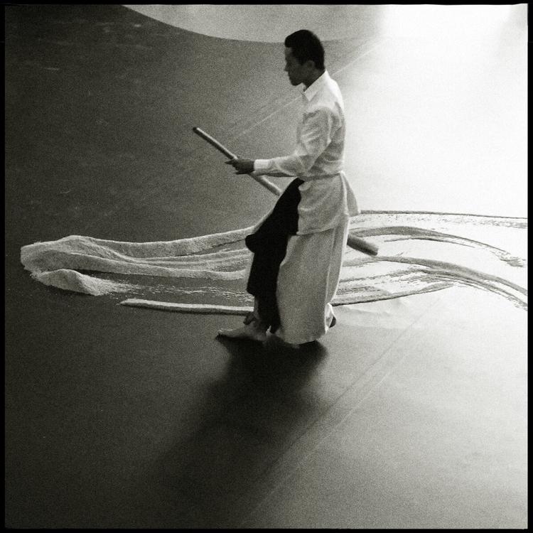 Japanese Janitor - 4. - danhayon | ello