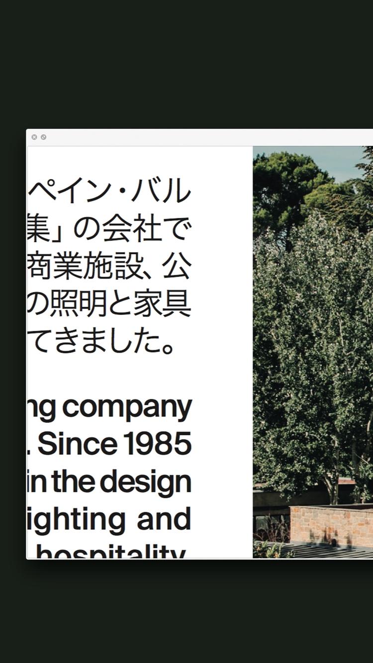 Working Japanese print - felipedeleonardo | ello