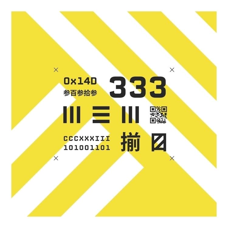 333 - graphic, design, typography - falcema | ello