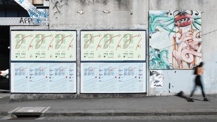 asia, art, poster, taiwan, graphic - sungdiyen | ello