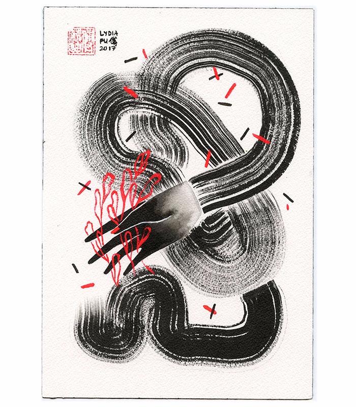 Sonnet III Ink gouache Arches w - lydiafu | ello