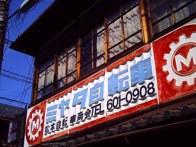 FUSHIMI (伏見 - qui-ou-la | ello