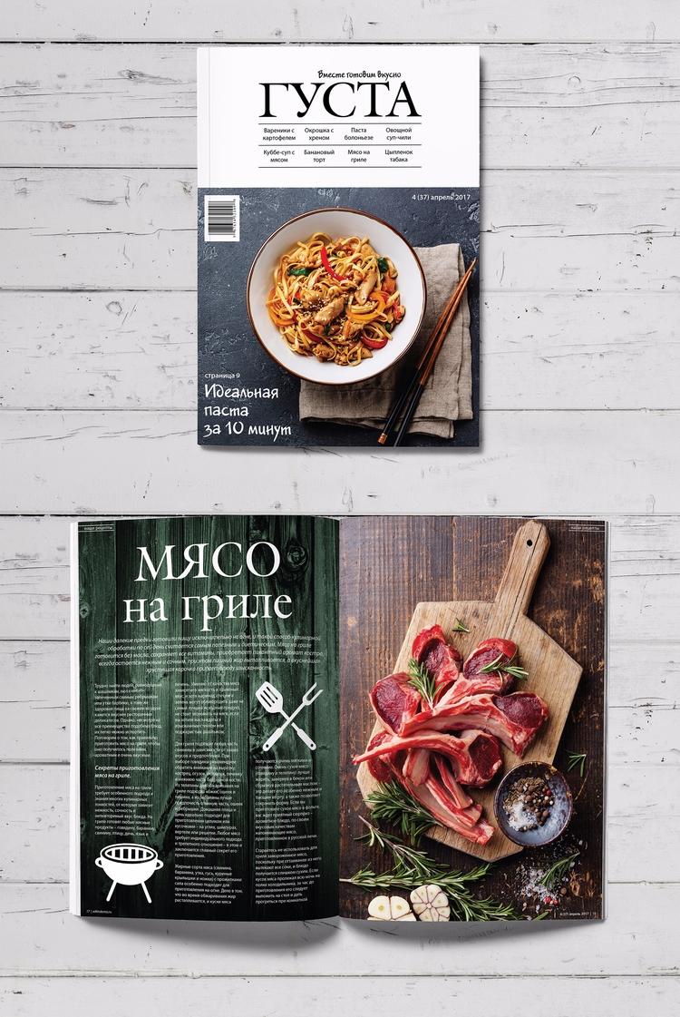 Густа Magazine (Concept) Studen - fxsd | ello