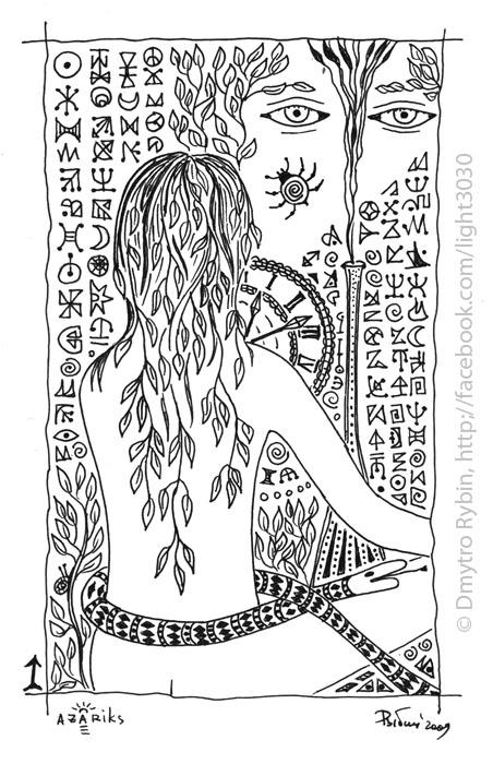 Woman snake - woman, nude, gelpen - dmytroua | ello