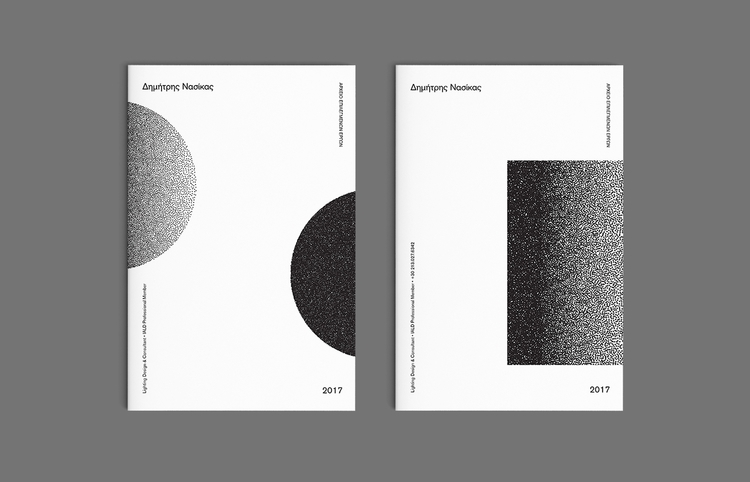 covers Lighting Design firm Ath - hellopanos | ello