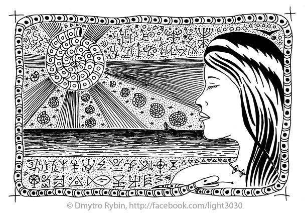 Woman sea profile - woman, girl - dmytroua | ello