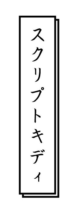 source unknown - design, typography - modernism_is_crap | ello