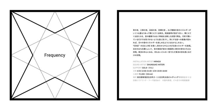 hiraoji Post 14 Aug 2017 08:21:16 UTC | ello