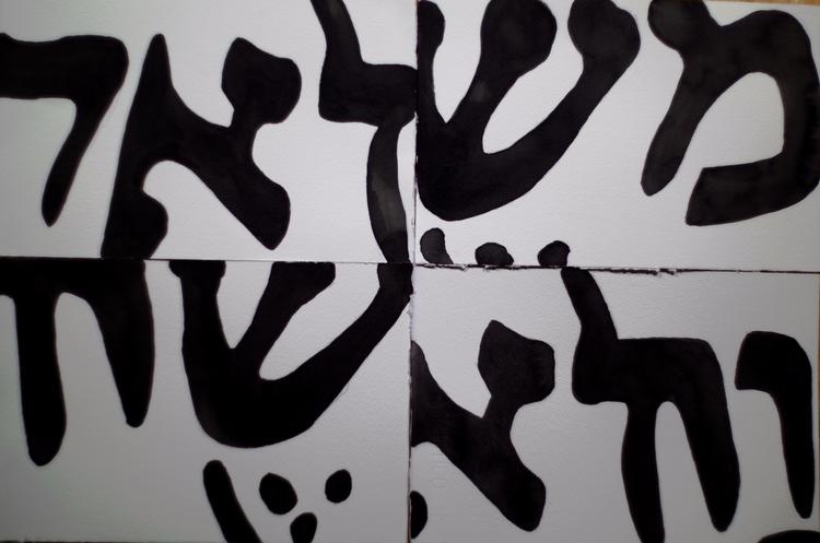 Hebriac Fragments, pen ink pape - richardrutner | ello