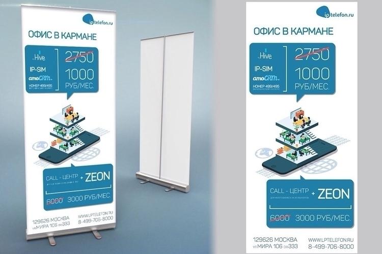 Дизайн полиграфической продукци - aleksandrsereda | ello