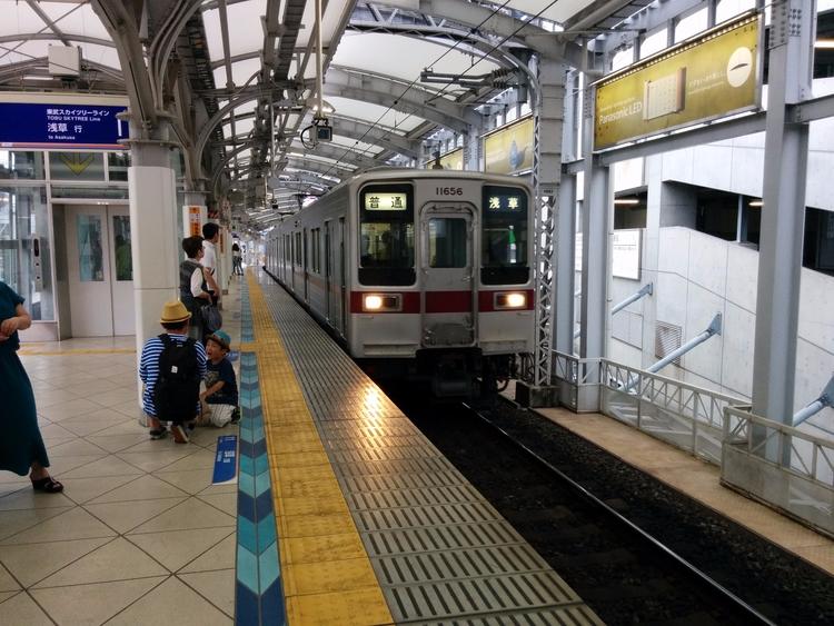 Narihira-bashi station, Tokyo - hamchang | ello