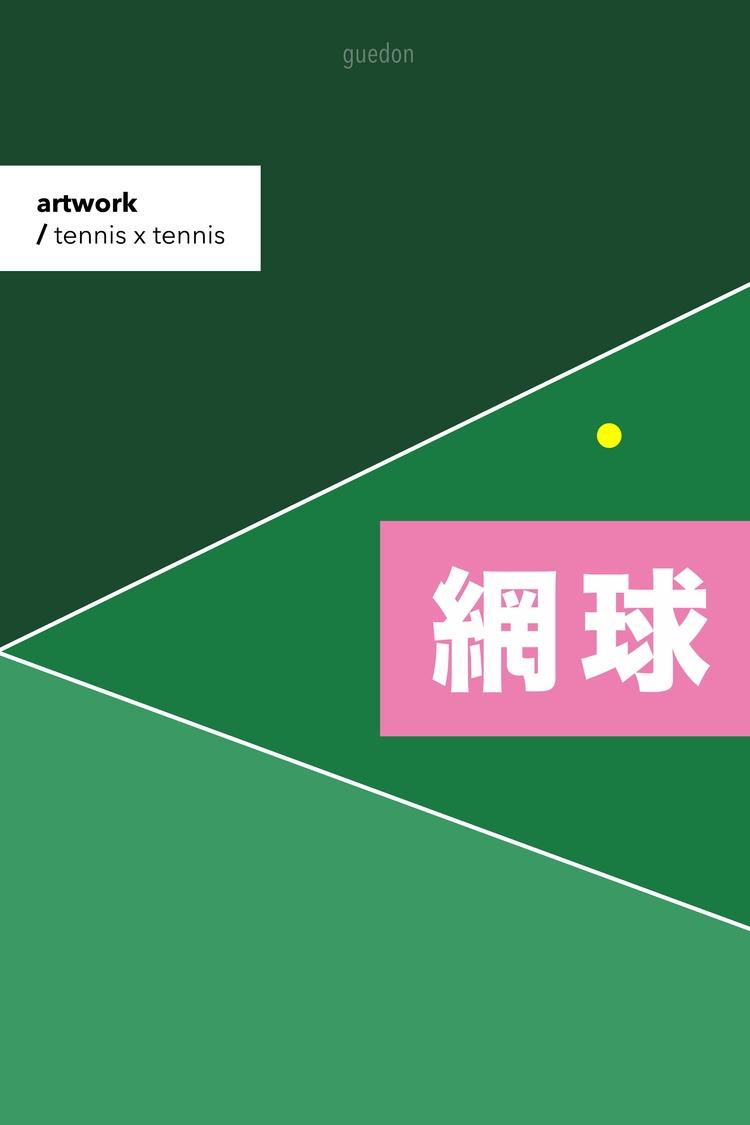 Tennis - thalebe | ello
