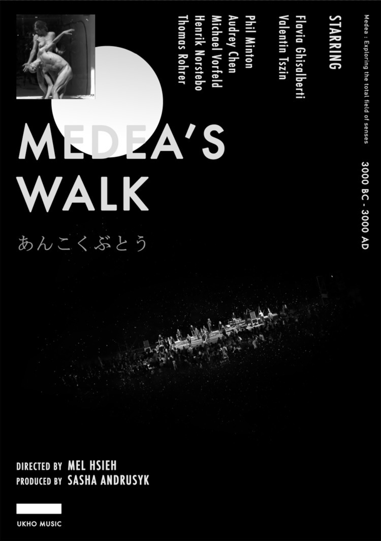WALK Documentary Short | Ukrain - melhsieh | ello