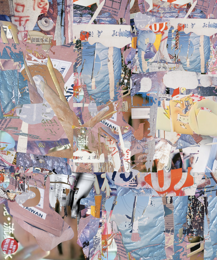90TW JENN LEE | Digital Print F - melhsieh | ello