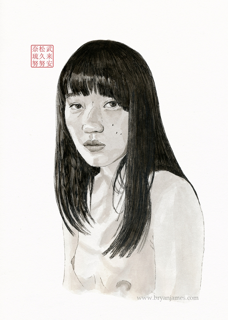 Himiko - ink paper. drawing art - bryanjamesart | ello