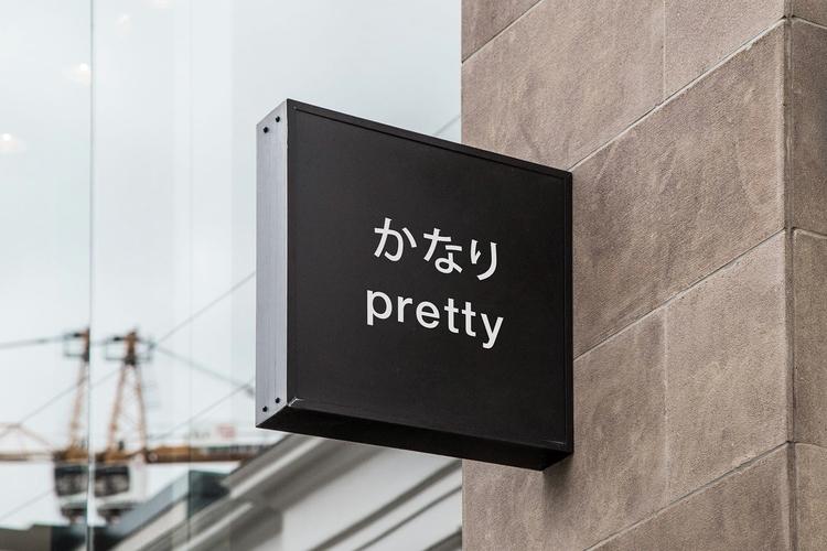 Sign Pretty - bureauherold, design - personherold | ello