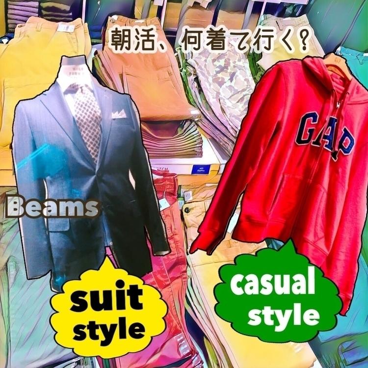 【朝活に着て行く服は:question:】 . 「朝活ってスー - satoru_nakamori | ello