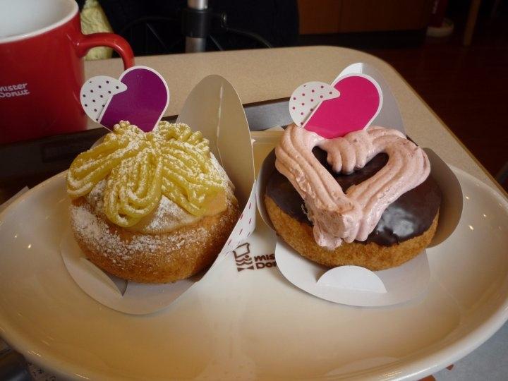 LOVE Mister Donut - japan, foodporn - gnatb | ello