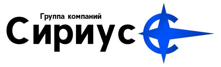 Updated logotype Sirius company - dasvat | ello