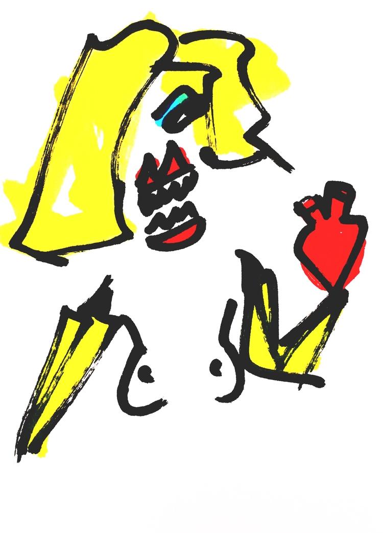Tiger-Toothed Woman Banana Arms - jkalamarz | ello