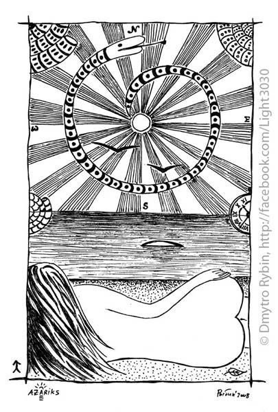 woman sea - Nude, girl, graphics - dmytroua | ello