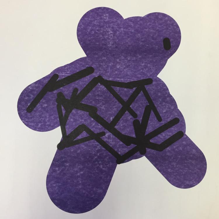 teddy bear - dribnet | ello