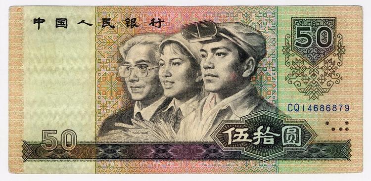 Communist Currencies - currencies - valosalo | ello