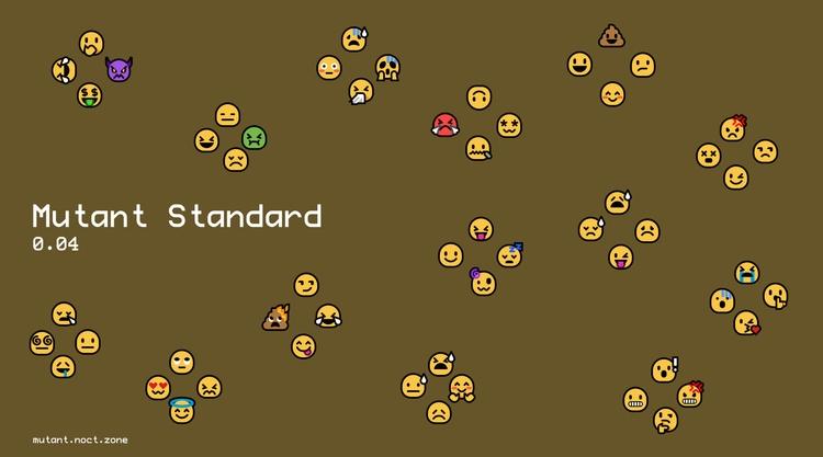 Mutant Standard released! 89 sm - dzuk | ello