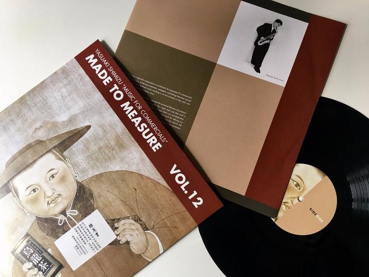 good folks Crammed Discs reissu - ellotapesandvinyl | ello