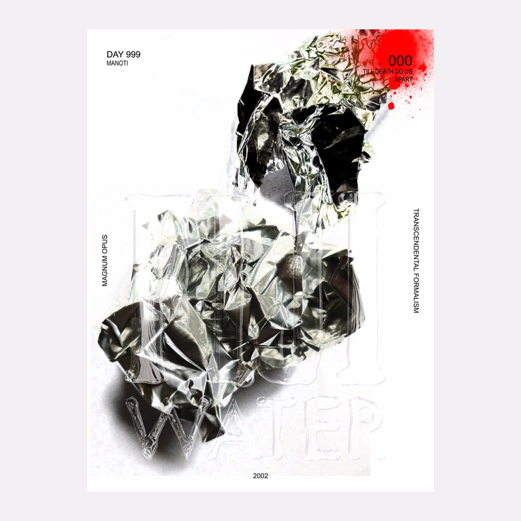 design, drawing, poster, 坂本龍一 - georgemanoti   ello