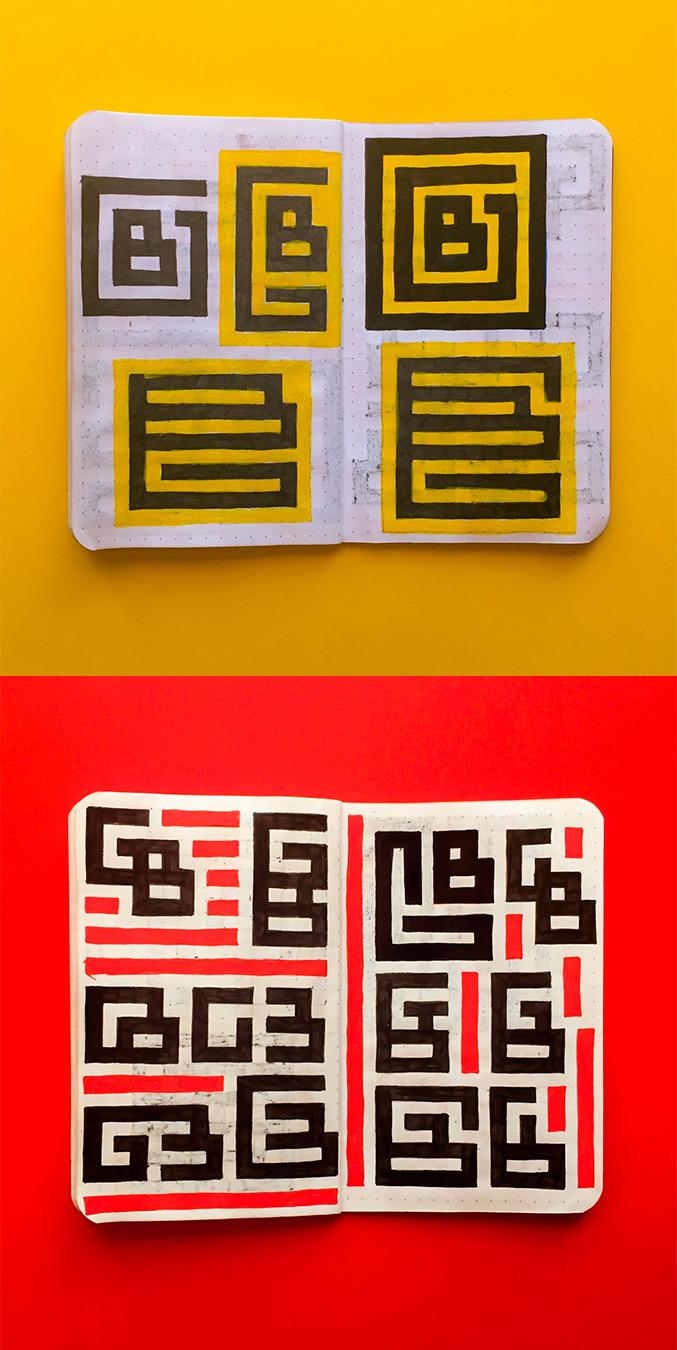 Searching monogram - red, yellow - benderski | ello