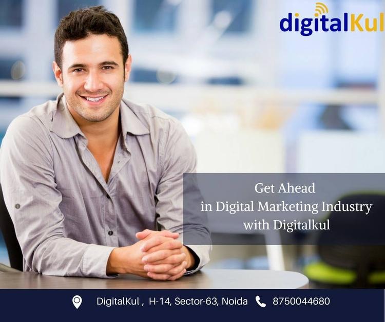 DigitalKul ultimate destination - digitalkul | ello