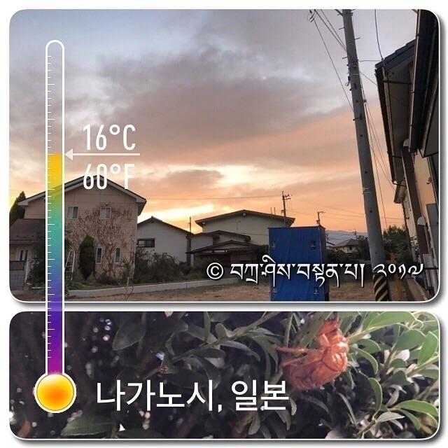 ︎︎︎︎︎:sunny::cloud: PM2.5: 17/7 - kien1tc | ello