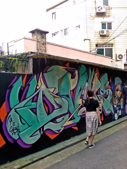 quick final piece Hapjeong Auss - tommy_cawsterson | ello