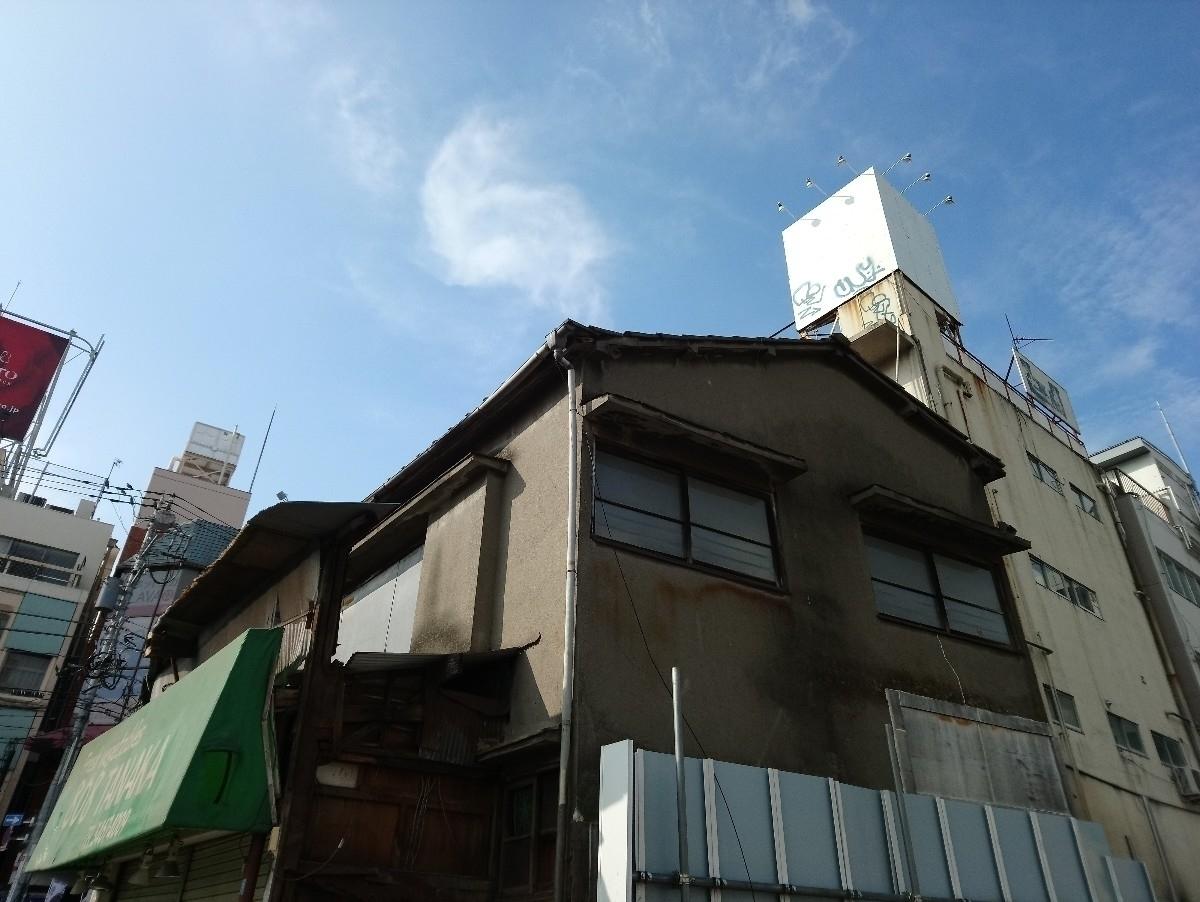 Shimokitazawa, Tokyo - hamchang   ello