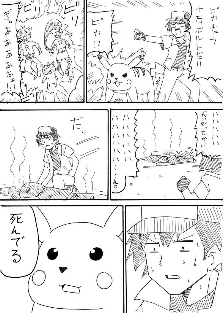 現実的になった デスヨネ - (・ω・) - shingos | ello