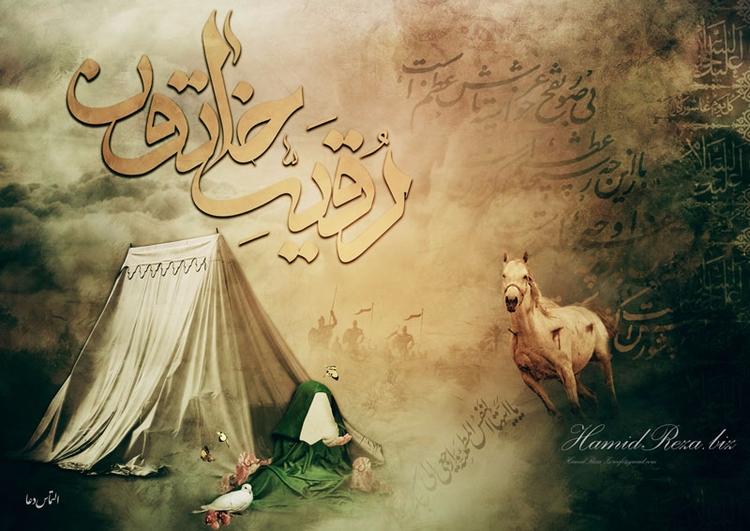 YaRoqayeh - hamidrezazoroofi | ello