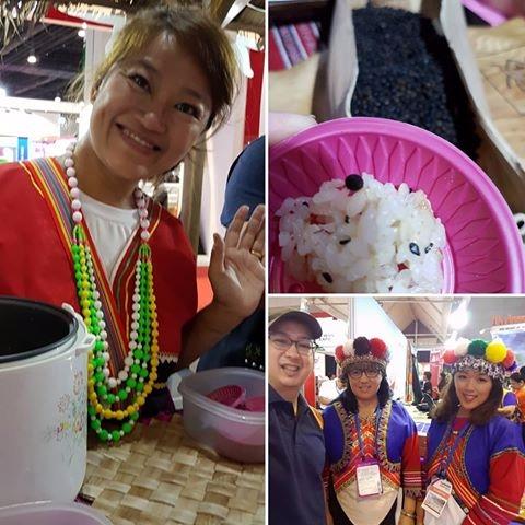 Tasting - Rice, MountainPepper, TaiwanExcellenceExpo - vicsimon | ello