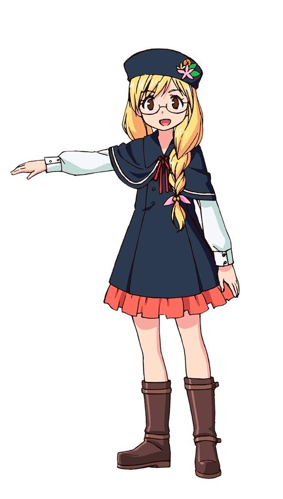 Sakurame Kirie UQ HOLDER! -Maho - shingos | ello