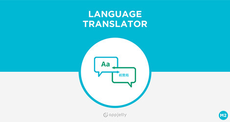Magento 2 Language Translator E - appjetty | ello