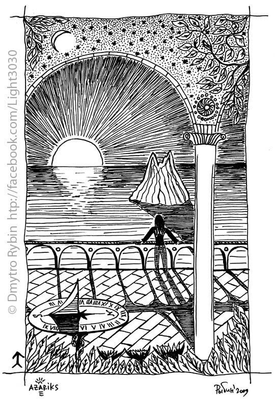 Sunset silence - Sun, woman, terrace - dmytroua | ello