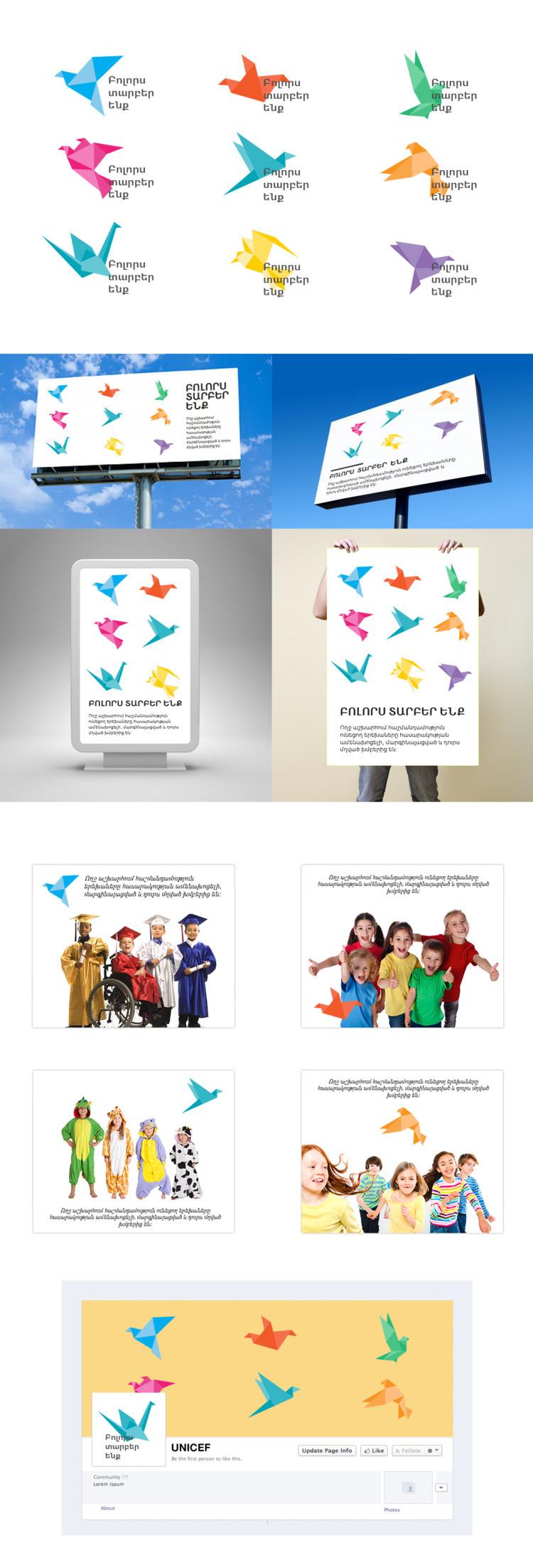 concept Campaign promoting incl - urban_fairy | ello