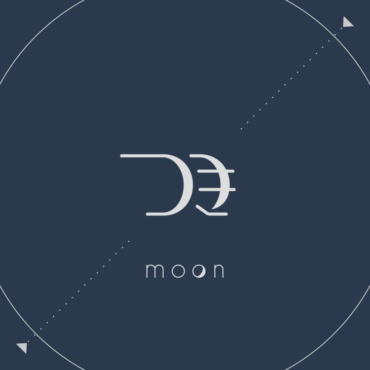 月 - つき(moon - Logo, Design, Kanji - falcema | ello