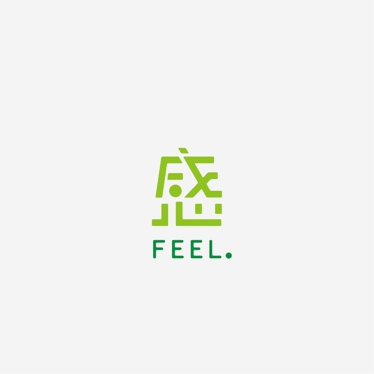 感 - Feel - Logo, Design, Kanji, typo - falcema | ello