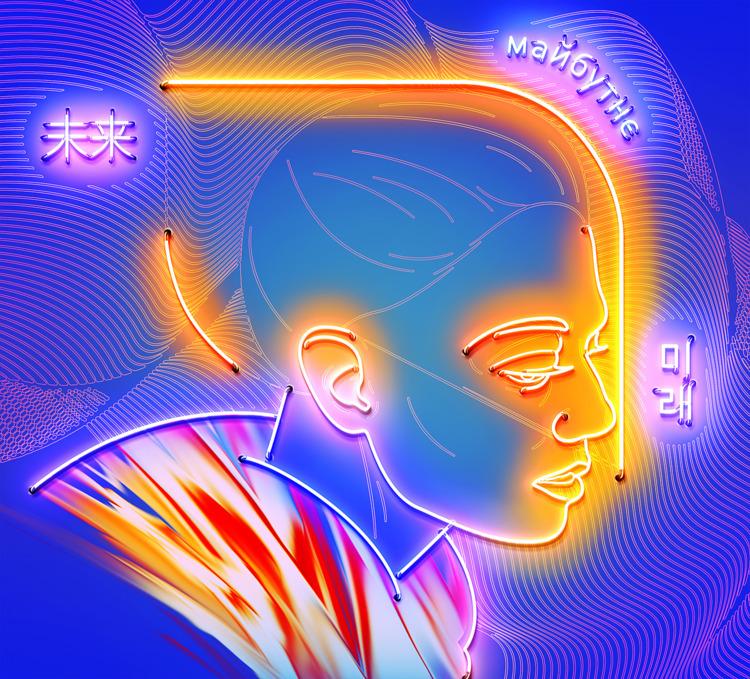 Illustrations Agent Tokyo Brain - kolotusha | ello